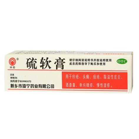 硫软膏(川石)包装侧面图3
