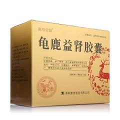 龟鹿益肾胶囊(康寿壹佰)