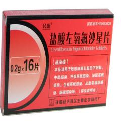 盐酸左氧氟沙星片(会康)