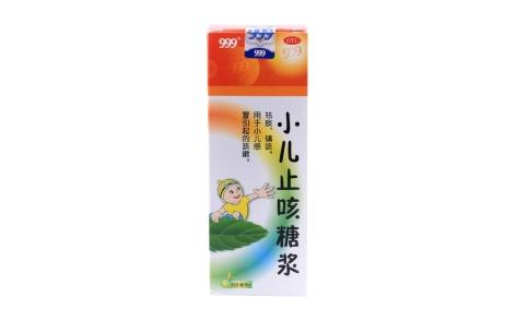 小儿止咳糖浆(三九)主图
