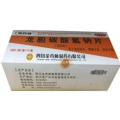 龙胆碳酸氢钠片(金药师)