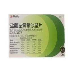 盐酸左氧氟沙星片(可呋)