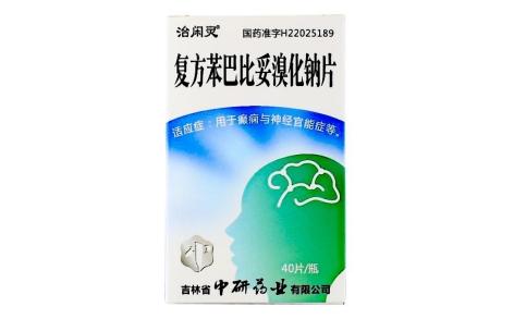 复方苯巴比妥溴化钠片(治闲灵)主图