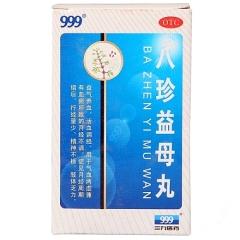 八珍益母丸(999)