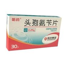 头孢氨苄片(哈药)