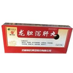 龙胆泻肝丸(药都)