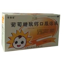 葡萄糖酸钙口服溶液(川奇)
