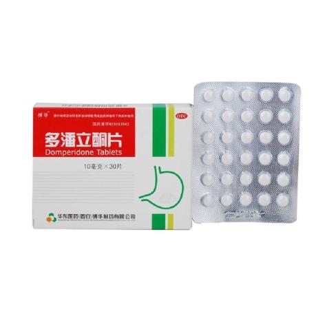 多潘立酮片(博华)包装主图