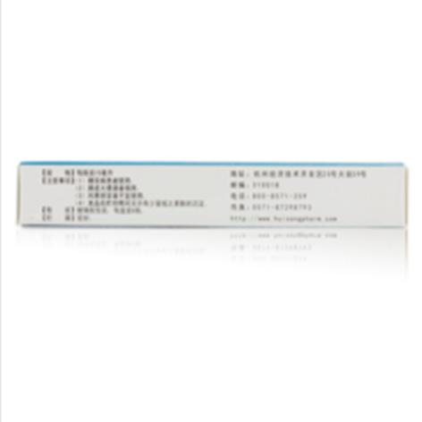 鱼腥草芩蓝合剂(惠松)包装侧面图3
