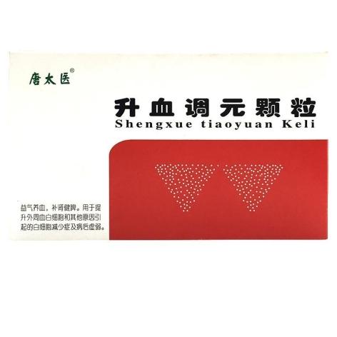 升血调元颗粒(唐太医)包装主图