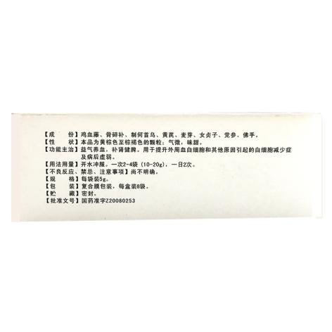 升血调元颗粒(唐太医)包装侧面图2
