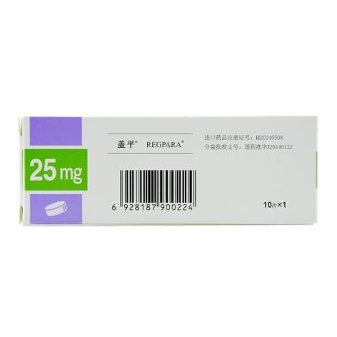 盐酸西那卡塞片(盖平)包装侧面图2