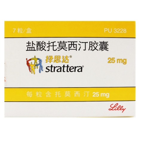 盐酸托莫西汀胶囊(择思达)包装主图