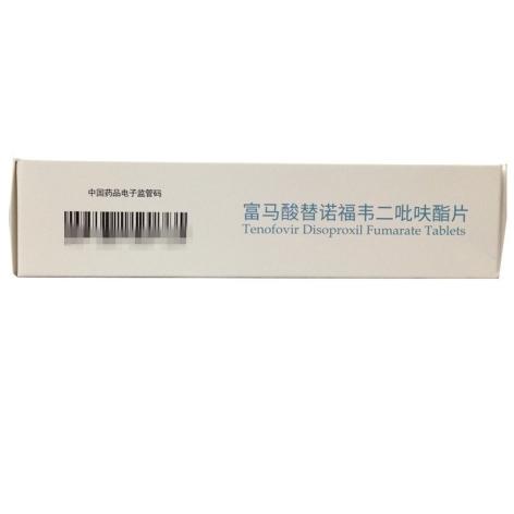 富马酸替诺福韦二吡呋酯片(倍信)包装侧面图3
