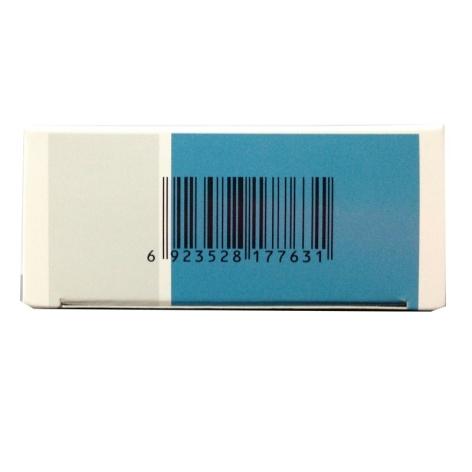 富马酸替诺福韦二吡呋酯片(倍信)包装侧面图4