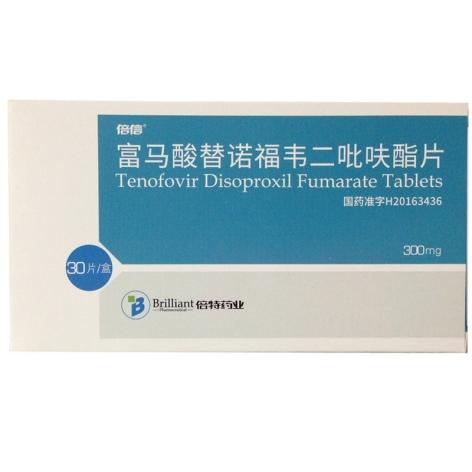 富马酸替诺福韦二吡呋酯片(倍信)包装侧面图5