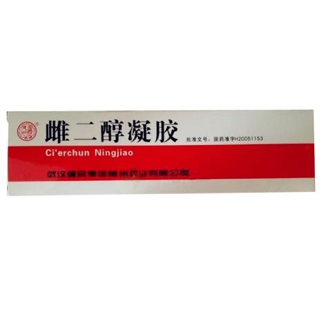 雌二醇凝胶(健民)包装主图