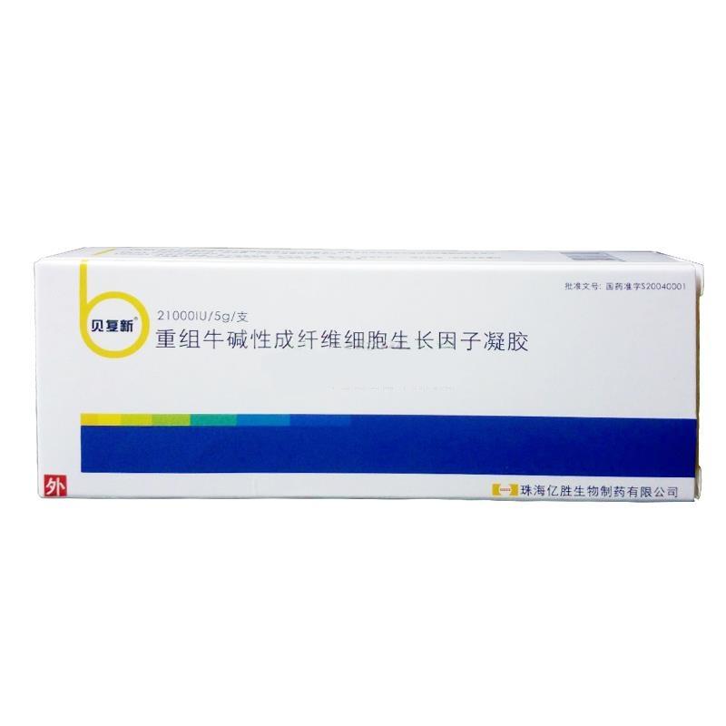 重组牛碱性成纤维细胞生长因子凝胶(贝复新)
