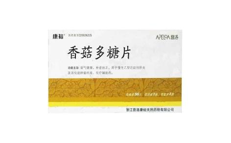 香菇多糖片(普洛康裕)主图