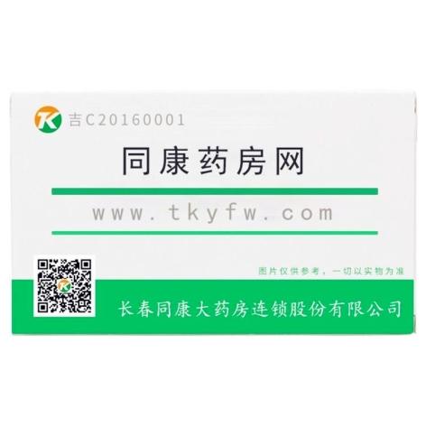 碳酸氢钠片()包装侧面图2