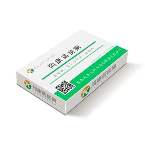 碳酸氢钠片()包装侧面图3
