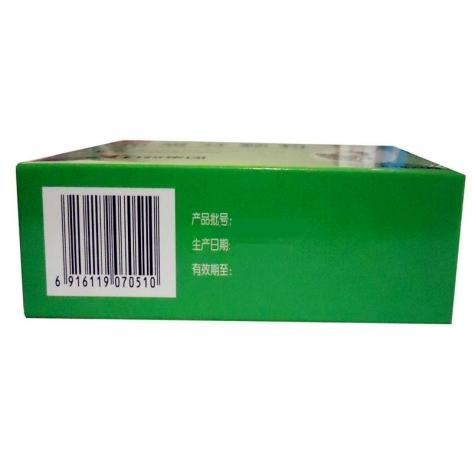 布洛芬颗粒(欧意)包装侧面图2
