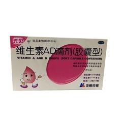 维生素AD滴剂(胶囊型)(叮当猫)