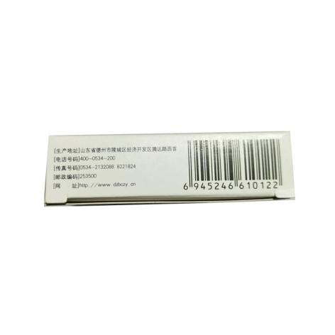 硝苯地平缓释片(Ⅱ)(安维信)包装侧面图4