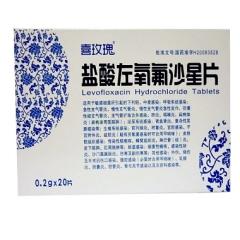 盐酸左氧氟沙星片(亿柏)