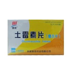 土霉素片(蒙欣)