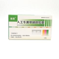 人工牛黄甲硝唑胶囊(汾河)
