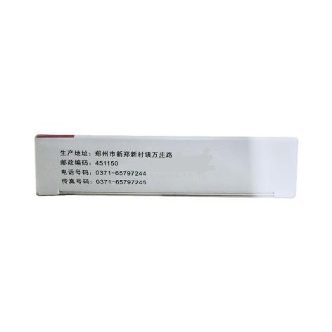 胰激肽原酶肠溶片(多美乐)包装侧面图2