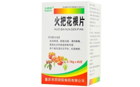昆明山海棠片(火把花)主图