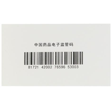 昆明山海棠片(火把花)包装侧面图4