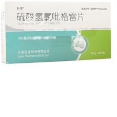 硫酸氢氯吡格雷片(帅泰)