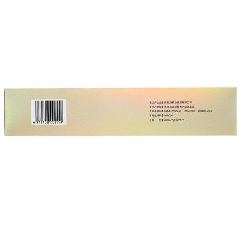 八味益肾丸(九州通)包装侧面图2