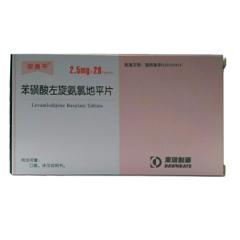 苯磺酸左旋氨氯地平片(東瑞)