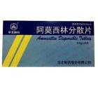 阿莫西林分散片(华北)