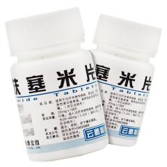 呋塞米片(云鹏)