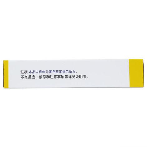 盐酸米诺环素胶囊(玫满)包装侧面图4