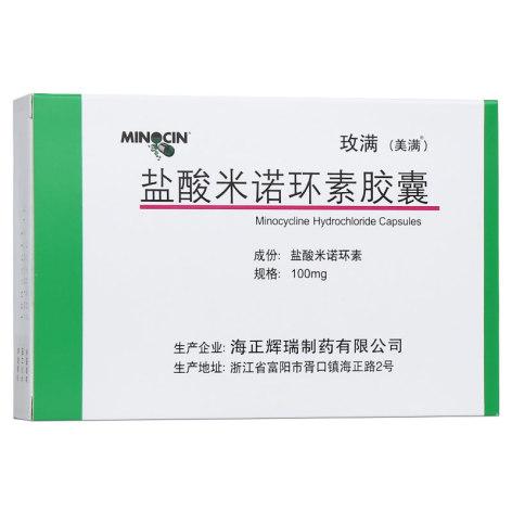 盐酸米诺环素胶囊(玫满)包装主图