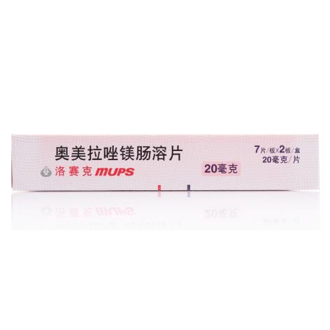 奥美拉唑镁肠溶片(洛赛克)包装侧面图4