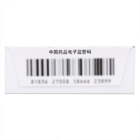 盐酸普拉克索片(森福罗)包装侧面图3
