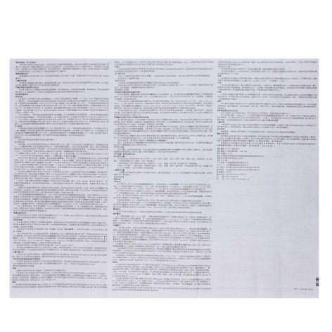 甲磺酸伊马替尼片(诺利宁)包装侧面图5