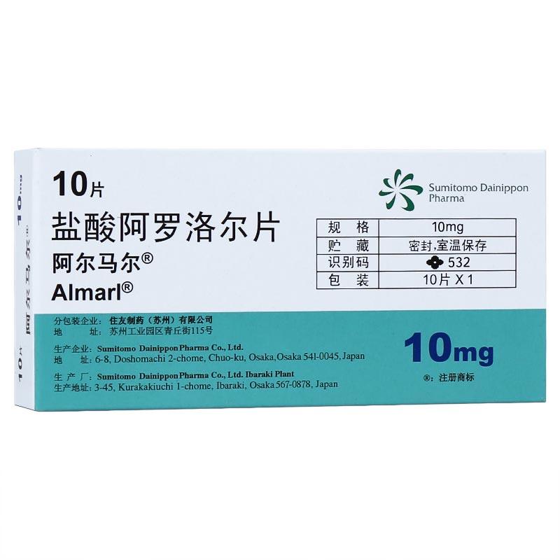 盐酸阿罗洛尔片(阿尔马尔)