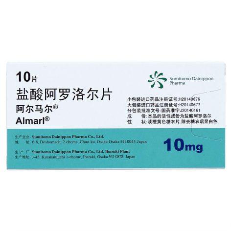盐酸阿罗洛尔片(阿尔马尔)包装侧面图5