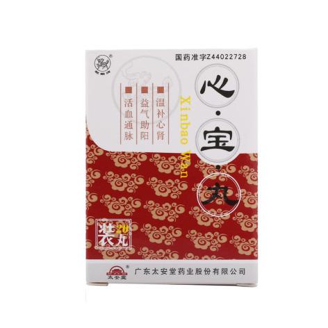 心宝丸(太安堂)包装主图