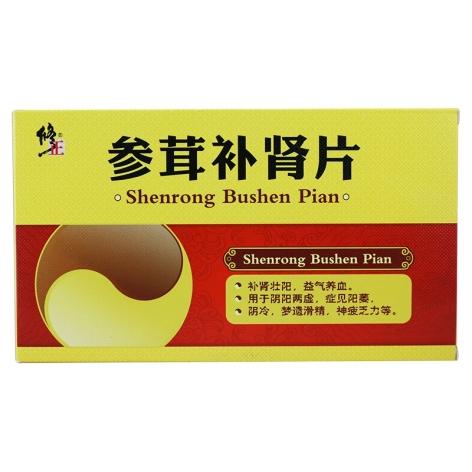 寿星补汁(金顶)包装主图