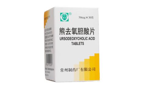 熊去氧胆酸片(常药)主图