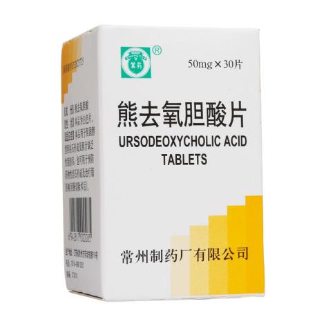 熊去氧胆酸片(常药)包装主图